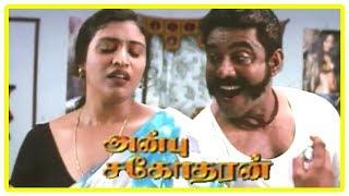 getlinkyoutube.com-Anbu Sagotharan - Arjun Meena love scene