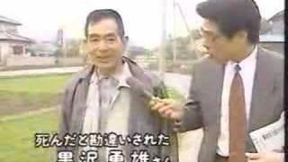 getlinkyoutube.com-【衝撃映像決定版 !! 】 p2-1/5
