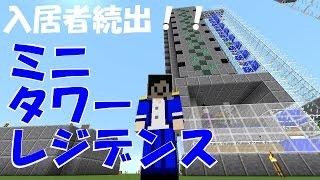 【Minecraft】湧き制御式トラップタワー【へぼてっく】