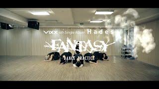 getlinkyoutube.com-빅스(VIXX) 'Fantasy' Dance Practice Video