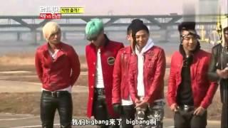 getlinkyoutube.com-◆中字◆Running man Bigbang ■上■ part 1