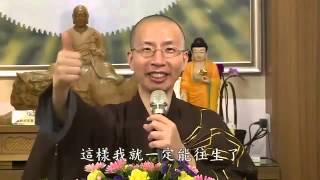 getlinkyoutube.com-31/8/2013 - 定弘法师讲: 印祖开示往生要道暨净土修学座谈会 (下集)