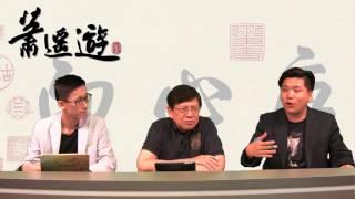 getlinkyoutube.com-譏諷李光耀被捕,星少年隨時判監破產〈蕭遙遊〉2015-03-30 a