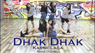 Dhak Dhak Karne Laga   Dance Choreography   Aleesha Malik   Arena Of Dance