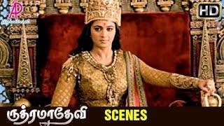 getlinkyoutube.com-Rudhramadevi Tamil Movie | Scenes | Anushka crowned Queen | Allu Arjun | Rana | End Credits
