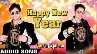 getlinkyoutube.com-अंकुश राजा NEW YEAR PARTY SONG 2017 - Happy New Year - Ankush Raja - Bhojpuri Hot Song 2016 new