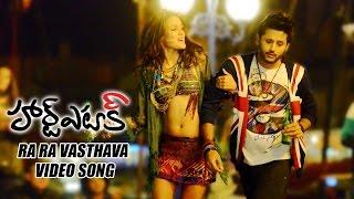 Heart Attack - Ra Ra Vasthava Video Song | Nithiin, Adah Sharma