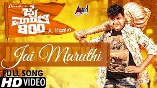 Jai Maruthi 800   Jai Maruthi   Full HD Video   Sharan   Shruthi Hariharan   Shubha Punja width=