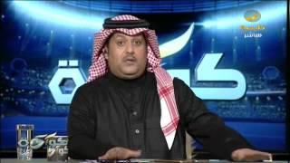 getlinkyoutube.com-تعليق تركي العجمة بعد تمديد عوض خميس عقده مع النصر