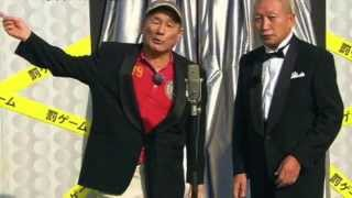 getlinkyoutube.com-ツービートが29年ぶりに復活!「THE MANZAI」出場!!