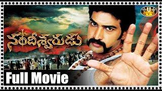 getlinkyoutube.com-Nandeeshwarudu Telugu Full Movie || Taraka Ratna, Jagapathi Babu, Sheena