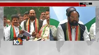 Uttam Kumar Reddy & Ex. MP Madhuyashki Addressed after Revanth Reddy Party Joining | 10TV