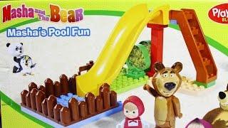 Pool Fun / Basen - Masha and The Bear / Masza i Niedźwiedź - PlayBIG Bloxx - 800057094