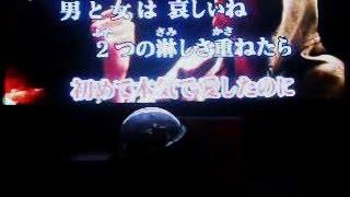 getlinkyoutube.com-ギザギザハートのリクエスト ザ マイクハナサーズカラオケ練習