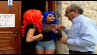 getlinkyoutube.com-Basmet Watan - Episode 8 - نزل المتعة