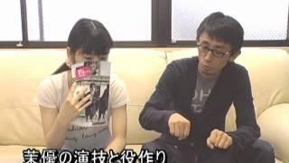 getlinkyoutube.com-松岡茉優のTシャツ&Gパン【特別篇】 ゲスト・吉田大八監督
