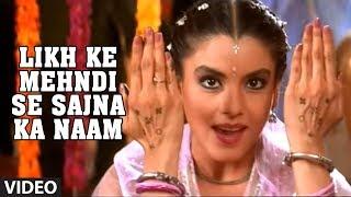 Likh Ke Mehndi Se Sajna Ka Naam   Love Songs Anuradha Paudwal | Ishq Hua