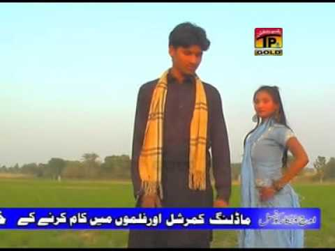 DUKH Saraiki tele film  part 3 -Full Movie ,march 2014