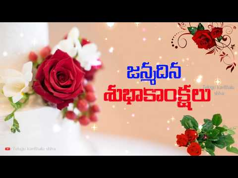 Download Thumbnail For Happy Birthday In Telugu Birthday Wishes In
