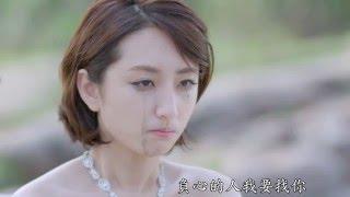 getlinkyoutube.com-黃乙玲 嫁不對人