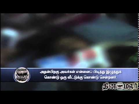Tribal woman gang-raped by 10 men, including husband, in MP - Dinamalar June 15th 2014 News