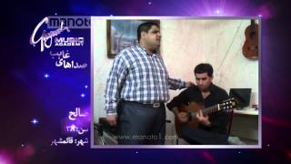 Googoosh Music Academy S03 Final