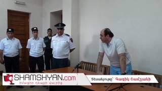getlinkyoutube.com-Հանցագործ աշխարհում մեծ հեղինակություն համարվող Քանաքեռցի Տույի դատական նիստը հետաձգվեց