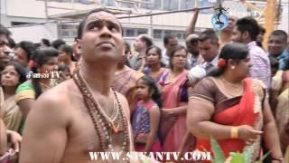 சூரிச் அருள்மிகு சிவன் கோவில் தேர்த்திருவிழா. மலர்-2 ( 09.07.2016 )