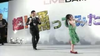 getlinkyoutube.com-【りりりwith岡村隆史】踊ってみた in 超会議2