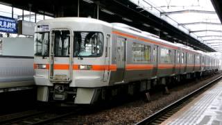 getlinkyoutube.com-意外に爆音!キハ25形1000番台発車 (岐阜駅)