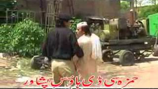 getlinkyoutube.com-Jahangir Khan New Pashto Comedy Drama 2012 DOOZMAR Part1