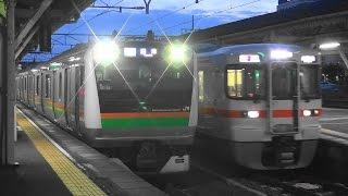 getlinkyoutube.com-東海道線 E233系3000番台 沼津駅にて