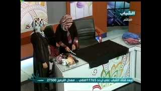 getlinkyoutube.com-ست البيت.26/2/2013