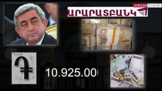 getlinkyoutube.com-Ամենահարուստ թեկնածուն