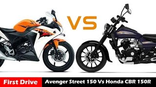 getlinkyoutube.com-Bajaj Avenger Street 150 Vs Honda CBR 150R comparison|First Drive|