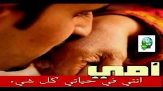 getlinkyoutube.com-اجمل نغمات موبايل سامسونج 7 حزن mp3