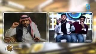 getlinkyoutube.com-الكونفشن روم  |عبدالكريم الحربي+ عبدالله الجميري|