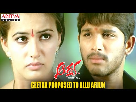Geetha Proposed To Allu Arjun - Aarya Movie