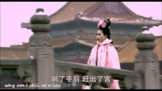 getlinkyoutube.com-Bu Bu Jing Xin mv - One Persistent Thought