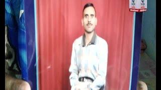हरिद्वार: भगवान के दरबार से ही लापता हुआ युवक