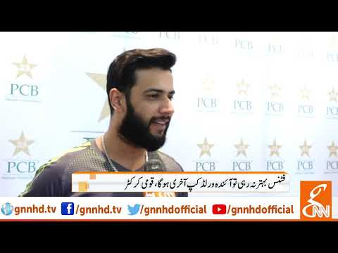 Cricketer Imad Waseem exclusive talk with GNN