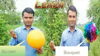 How To Make Bouquet From Balloon, Magic Trick Reveled In Hindi