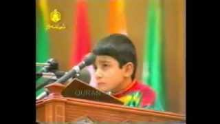 getlinkyoutube.com-طفل ايرانى يقرأ القران بطريقه راااائعه ما شاء الله