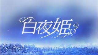 getlinkyoutube.com-韓国ドラマ「白夜姫」
