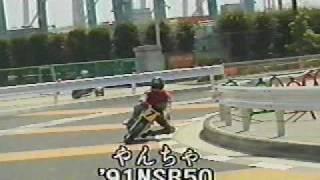 getlinkyoutube.com-直角戦士