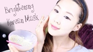 getlinkyoutube.com-DIY Korean Brightening Clear Skin Face Pack Recipe ♥ 뽀샤시 피부 만들기✯