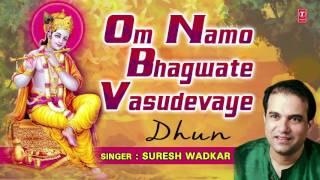 getlinkyoutube.com-OM NAMO BHAGWATE VASUDEVAYE DHUN BY SURESH WADKAR, CHORUS I FULL AUDIO SONG I ART TRACK