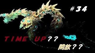getlinkyoutube.com-[MHX]モンハンクロスゆっくり弓生活 Part 34