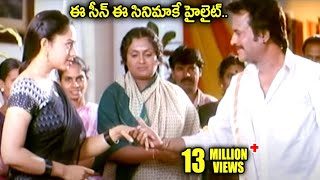 getlinkyoutube.com-Narasimha Movie || Rajanikanth Soundarya Marriage Fixing Sentiment Scene