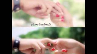 getlinkyoutube.com-Myanmar New Sad Love Song 2016 Mc Phyo Lay